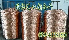 进口高导电C1700铍铜线
