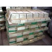 供应全国电子厂条各种型号锡锭,锡条13861304533欢迎您的来电