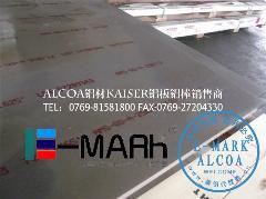 7475美国进口铝薄板