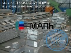 国产7475厚铝板,7475加厚铝板