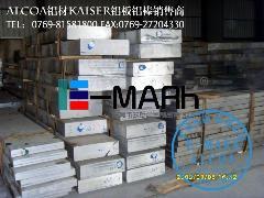 美国AA7475耐磨铝板
