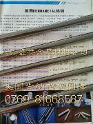 美国肯纳高韧性CD-60 CD-70冲压用钨钢棒
