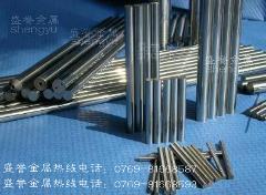 日本富士硬质合金F10 进口耐冲压钨钢棒