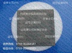 富士耐磨钨钢F08 日本进口钨钢板材