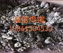 江浙沪地区含银锡渣回收价格量多上门13861304533