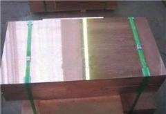 QSn6.5-0.1磷铜板,上海磷铜板,