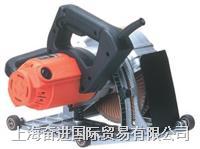 台湾AGP便携式墙壁开槽机