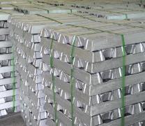 销售铝锭,精铝A000铝锭,国产铝锭