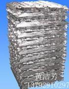 优质的A00铝锭 电解铝  铝板 P1020铝锭价格