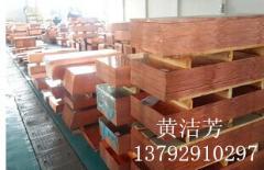 低价促销1#电解铜 铜锭 铜板