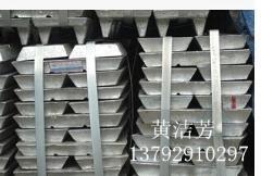锌锭厂家 0#锌 锌锭价格 锌板