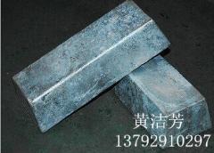 优质0#镉锭供应商 金属镉 镉锭价格