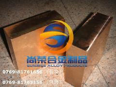 易焊接铍铜板C17400