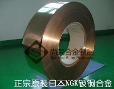 高弹力铍铜带C17400