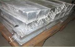 优质0#镉锭 金属镉 镉锭价格 镉含量99.995