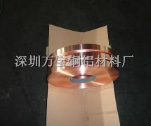 水箱带 电缆紫铜带 T2精密紫铜带批发 库存
