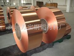 0.18mm紫铜箔 高精纯铜带 T2电缆紫铜带供应