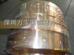 C5210磷铜箔 锡青铜带韧性好 珠海磷铜带批发
