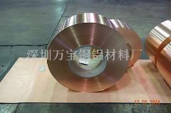 广西C5191高精磷铜箔 端子磷青铜带 磷青铜箔