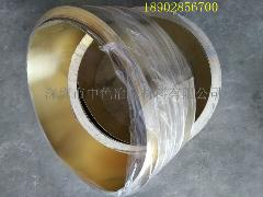北京H85黄铜带厂家现货批发 价格优惠