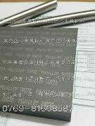 日本富士耐热性钨钢U77 进口高强度钨钢板材
