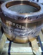 国标C17500导电铍铜带 进口铍铜带 特窄铜带