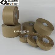 供应湿水纤维牛皮纸胶带过水封箱牛皮纸纸箱厂用湿水牛皮纸胶带生产厂家及电话
