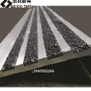 批发磨砂防滑条楼梯防滑贴砂面胶贴滑板车止滑贴透明防滑贴防滑条生产厂家