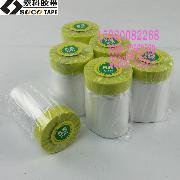 批发硅藻泥遮挡胶带保护膜 外墙喷漆施工布基保护膜