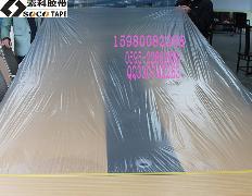 供应2.5M门窗遮盖保护膜汽车喷漆遮蔽静电保护膜