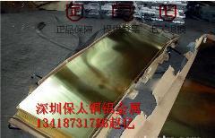 供应国标H68黄铜板,镀锡黄铜板,H70黄铜板批发