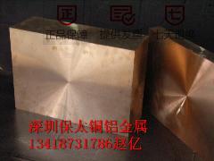 供应国标C5210磷铜板,高硬度//耐磨磷铜板批发