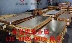 供应进口C17200铍铜板,美标C17300铍铜板深圳批发
