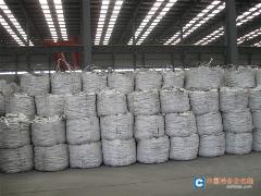 长期供应哈萨克斯坦铬铁