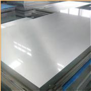 山东厂家1100铝板价格/密度,1060/1100铝卷适用冲压圆片、器皿标牌等