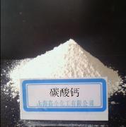 供应碳酸钙 方解石 轻质碳酸钙 活性纳米碳酸钙