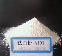 锐钛型钛白粉 钛白粉A101