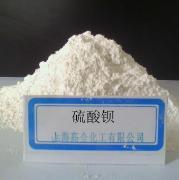现货供应优质硫酸钡 天然超细硫酸钡【重晶石粉】