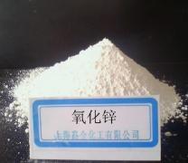 供应间接法氧化锌99.7%