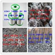【德继锡业购销部】珠三角高价回收焊锡、锡渣、