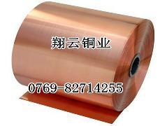 NKE010高导电铜合金