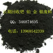 回收废铂碳