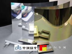 进口5052镜面铝板,台湾中钢5052铝板代理批发