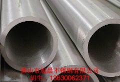 深圳销售不锈钢无缝管