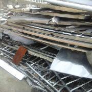 戴南厂家回收304等材质的边角料