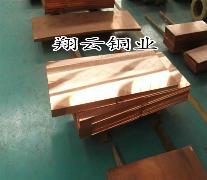 供应进口C18150电极铬锆铜板 大小直径铬锆铜管