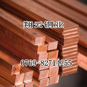 C18070是什么材料 C18070铬锆铜厂家