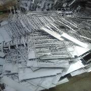 戴南厂家回收304边角料及利用料