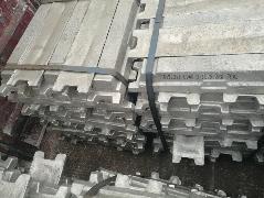供应包头A00铝锭
