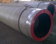 12Cr1MoV合金结构钢供应